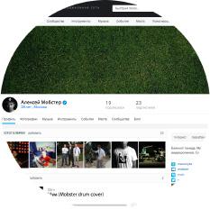 Myband - социальная сеть музыкантов